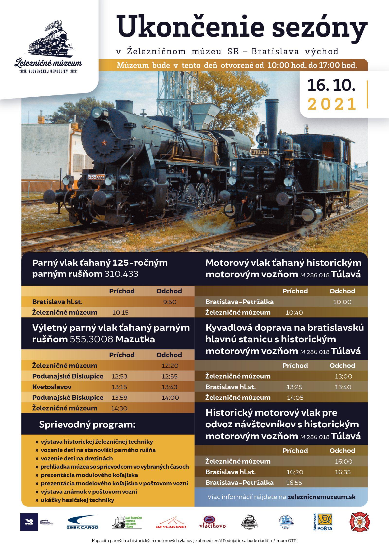 Ukončenie sezóny 2021 – 16.10.2021 od 10:00 do 17:00, Železničné múzeum SR Bratislava východ